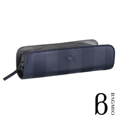 BAGMIO authentic 系列雙色牛皮筆袋-藍灰