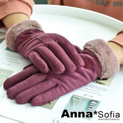 【2件69折】AnnaSofia 毛圈麂皮絨 加厚保暖觸屏觸控手套(瑰酒紅系)