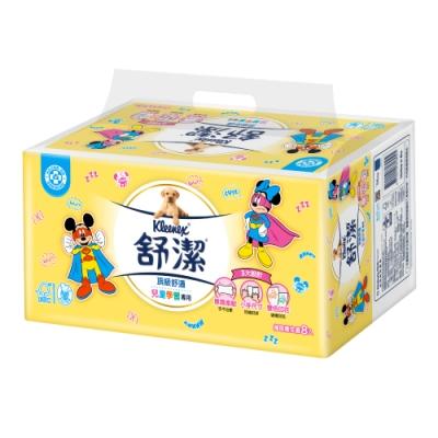 舒潔 兒童學習專用迪士尼三層抽取衛生紙 100抽X8包/串