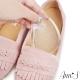 Ann'S軟Q矽膠透明半墊-鞋子大半號專用 product thumbnail 1