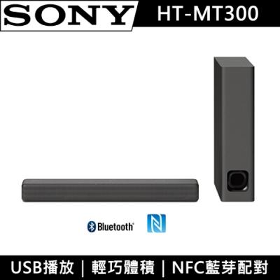 SONY 2.1聲道 輕巧單件式藍牙聲霸Soundbar+無線重低音組 HT-MT300