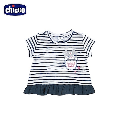 chicco-To Be Baby-荷葉短袖上衣-白