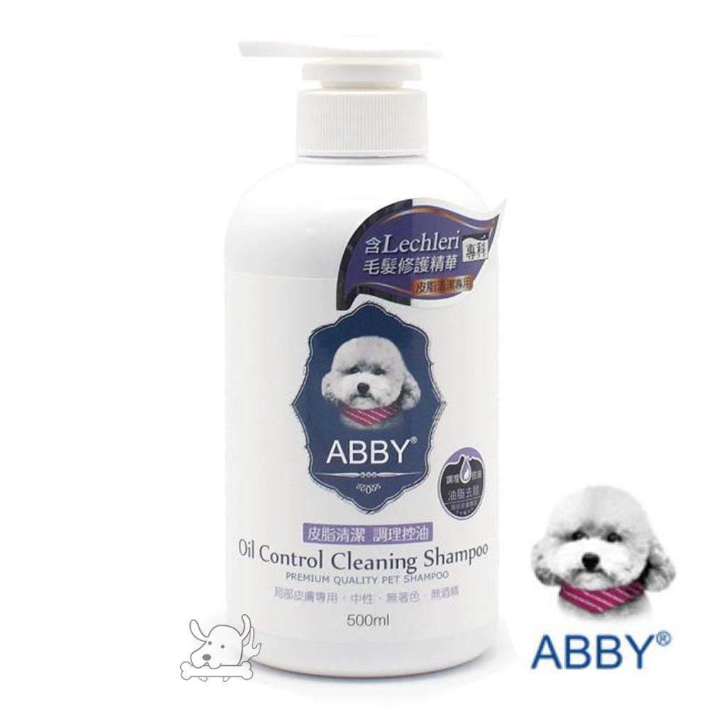 ABBY 機能性寵物修護洗毛精 皮脂控油配方 500ml 2罐組