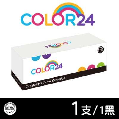 Color24 for Kyocera TK-5154K/TK5154K 黑色相容碳粉匣 /適用 Kyocera ECOSYS M6035cidn / M6535cidn / P6035cdn