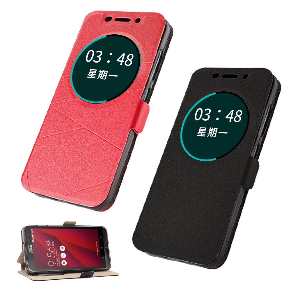 揚邑 ASUS Zenfone 2 Laser ZE601KL金沙幾何線紋側立休眠磁扣皮套