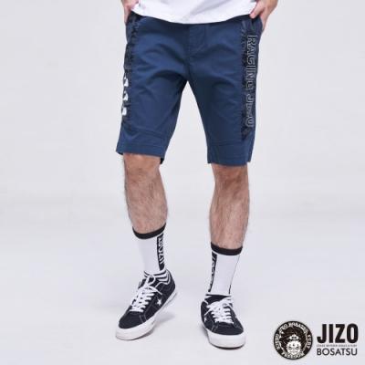 地藏小王 BLUE WAY –地藏檔下配色短褲(藍