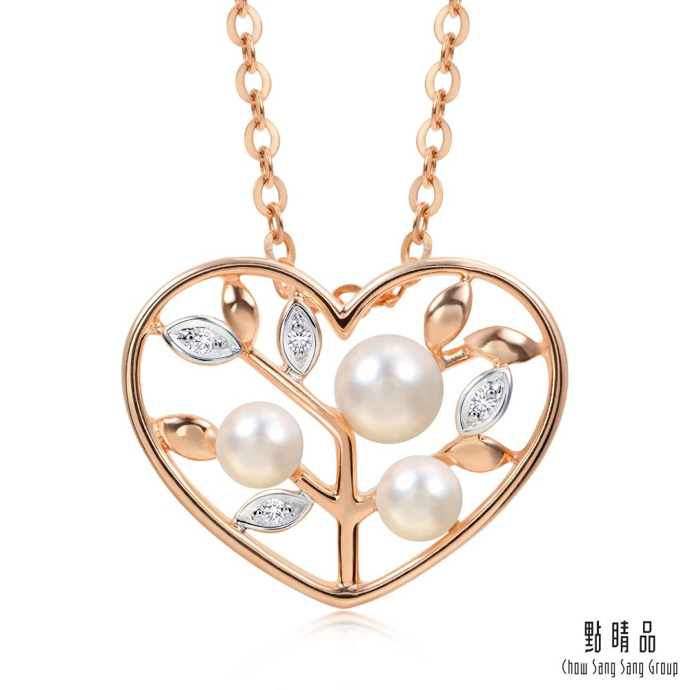 點睛品 La Pelle 18K玫瑰金愛心樹鑽石珍珠吊墜