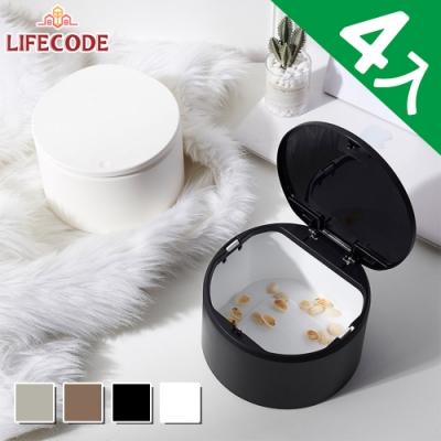 LIFECODE 桌上按壓式垃圾桶(2.5L)-4色可選(4入組)