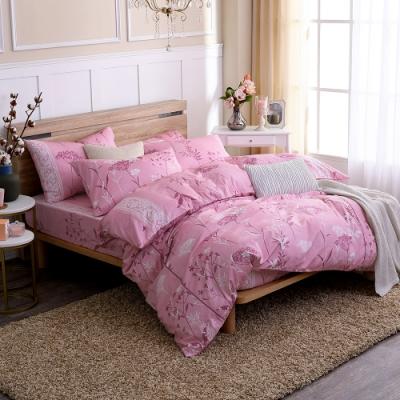 鴻宇 100%精梳棉 艾米堤 粉 雙人加大四件式兩用被床包組