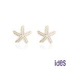 ides愛蒂思 時尚輕珠寶淡水貝珠耳環/優雅海星