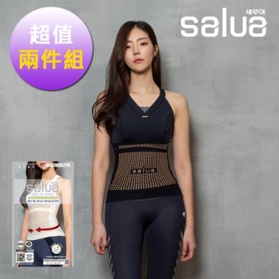 韓國 salua 專利鍺元素護腰束腹帶 全新升級版 韓國原裝進口 (超值兩件組)