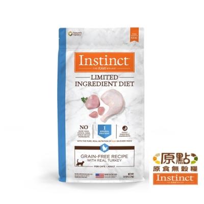 Instinct原點 火雞肉低敏成貓配方5lb(WDJ 貓飼料 無穀飼料 肉含量高 低過敏)