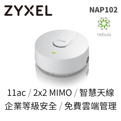 Zyxel合勤 NAP102 商用 AP 無線 基地台 雙頻 PoE 企業 Gigabit  雲端 管理 星雲 Nebula