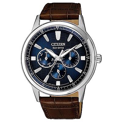 CITIZEN 星辰光動能真皮三眼時尚手錶(BU2071-10L)-藍X咖啡/44mm