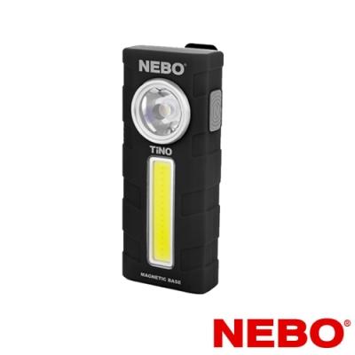 【NEBO】Tino超薄型兩用LED燈-黑(盒裝)