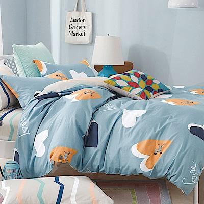 La Lune 台灣製100%40支精梳純棉雙人床包枕套三件組 御苑