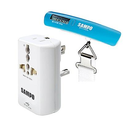 (超值組) SAMPO聲寶 單USB萬國充電器轉接頭+行李秤BF-L1402AL