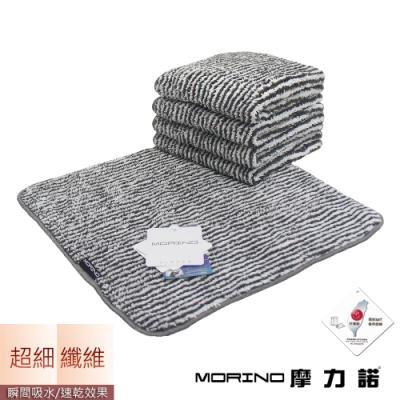 抗菌防臭超細纖維竹炭方巾 MORINO摩力諾