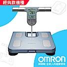 OMRON歐姆龍 體重體脂計HBF-371(快速到貨)