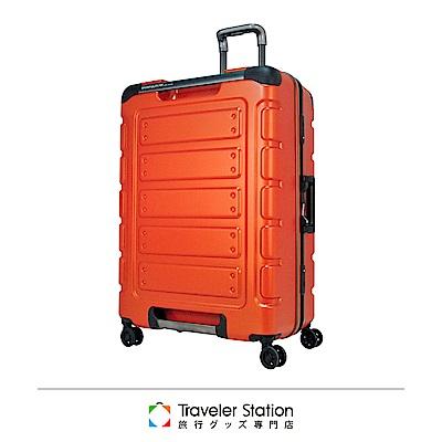 CROWN 皇冠 27吋鋁框箱 閃橘色悍馬箱 獨特箱面手把 行李箱