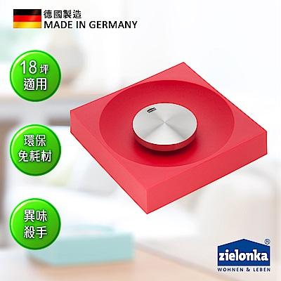 德國潔靈康 zielonka 大經典空氣清淨器(紅色)