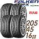 飛隼輪胎 ZE914-205/45/16吋 環保節能胎 四入組 送專業安裝+定位 product thumbnail 1