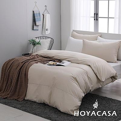 HOYACASA時尚覺旅 雙人300織長纖細棉被套床包四件組-典雅米白