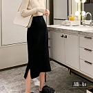 JILLI-KO 簡約側開叉長版針織窄裙- 黑/杏