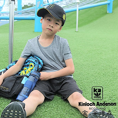 金安德森Kinloch Anderson 4入組 吸濕排汗抗菌衣-淺灰-兒童款