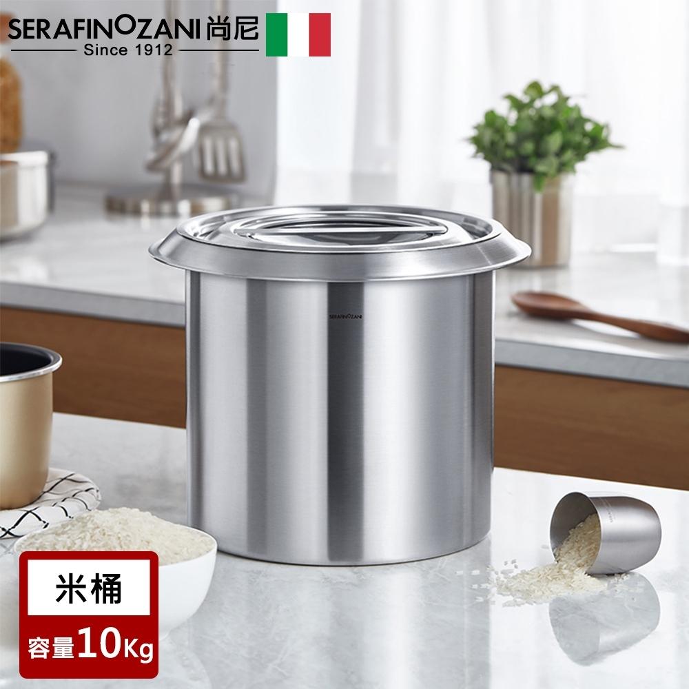SERAFINO ZANI 經典不鏽鋼米桶/儲米箱-10kg