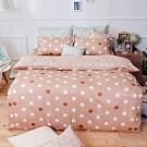 戀家小舖 / 雙人床包枕套組  點點小宇宙-火星土  100%精梳棉  台灣製