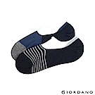 GIORDANO 幾何圖案舒適彈力短襪(2雙入)-01 藍色