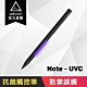 【Adonit 煥德】NOTE-UVC 抗菌筆 (iPad / iPad pro 專用) product thumbnail 2