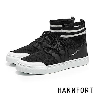 HANNFORT CAMPUS編織運動襪套短靴-女-率性黑