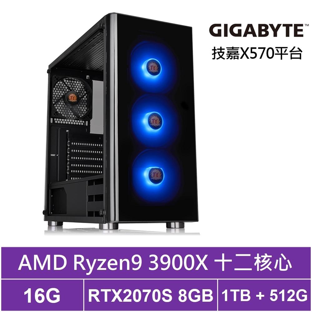 技嘉X570平台[太陰狼王]R9十二核RTX2070S獨顯電玩機
