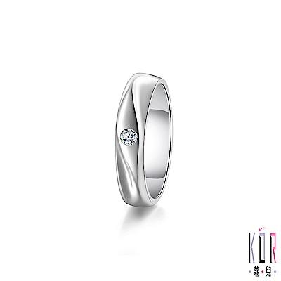 K OR蔻兒 Cherie&Cher親愛的鑽石/白鋼男戒指