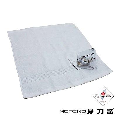 MORINO摩力諾 有機棉歐系緞條方巾/手帕-雪白