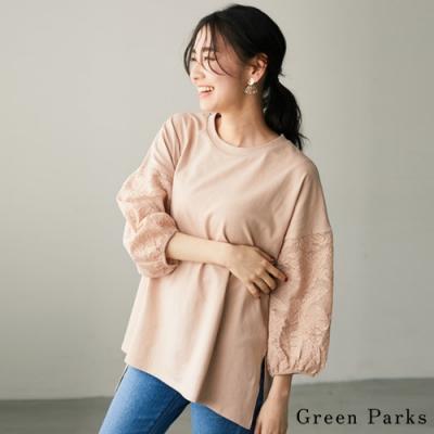 Green Parks 精緻蕾絲拼接袖造型上衣