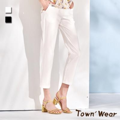 【TOWNWEAR棠葳】休閒鑽飾棉質九分褲 2色