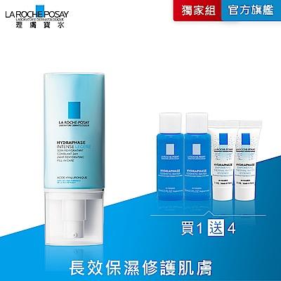 理膚寶水 全日長效玻尿酸修護保濕乳 清爽型50ml 水感全套保濕獨家組 長效保濕