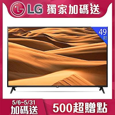 [時時樂限定]LG樂金 49型UHD 4K物聯網液晶電視 49UM7300PWA