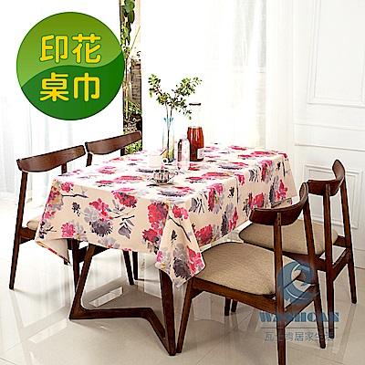 Washcan瓦士肯 清新印花桌巾-墨影 120x170cm