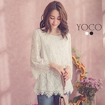 東京著衣-yoco 法式唯美睫毛蕾絲珍珠收腰上衣-S.M.L(共二色)