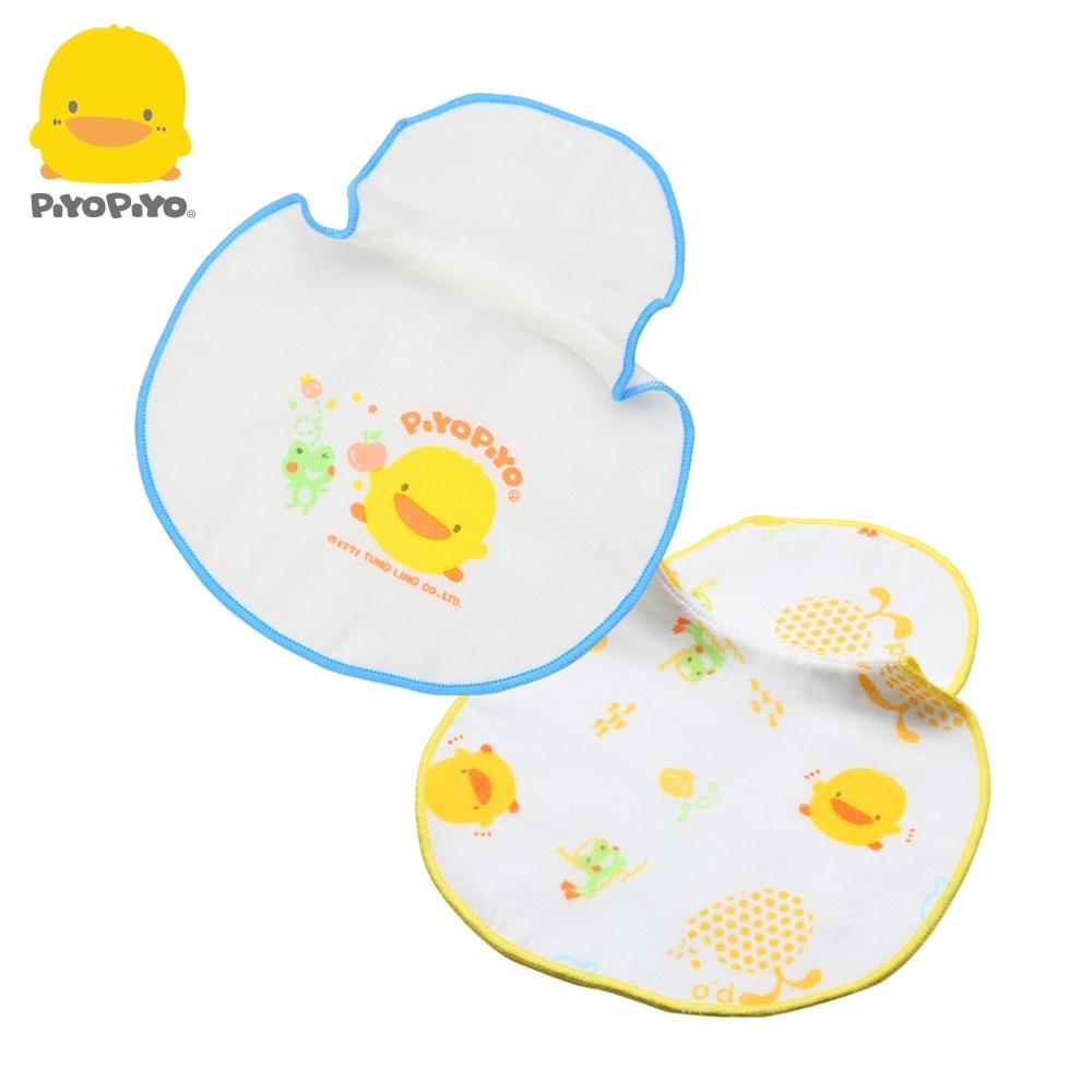 【任選】黃色小鴨《PiyoPiyo》紗布餵奶兜-2入(藍/黃)