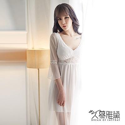 性感睡衣 浪漫蕾絲透紗長裙睡衣。白色 久慕雅黛