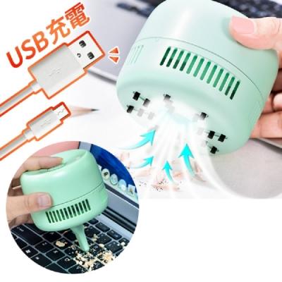 歐達家居-迷你USB桌面吸塵器