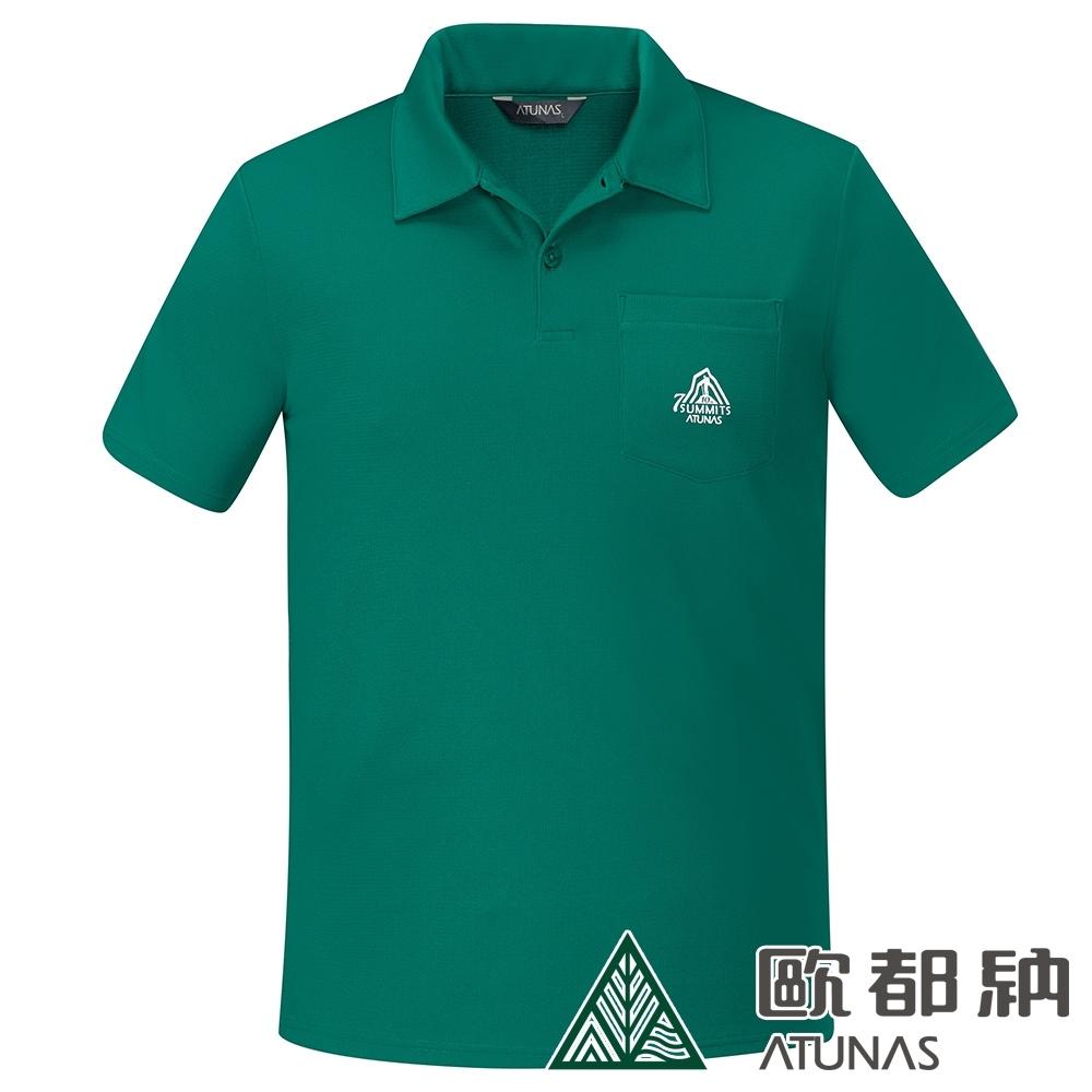 【ATUNAS 歐都納】十周年七頂峰紀念短袖POLO衫男款A6PS1901N綠