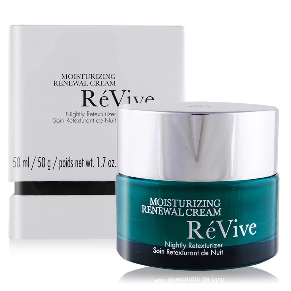 ReVive 光采再生活膚霜50ml 品牌經典商品