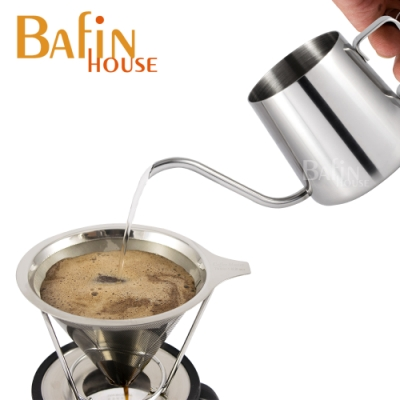 Bafin House 2人份咖啡不鏽鋼濾網 & 掛耳式手沖壺組