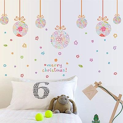 半島良品 DIY無痕壁貼-彩色吊球 SK9071  60x90cm